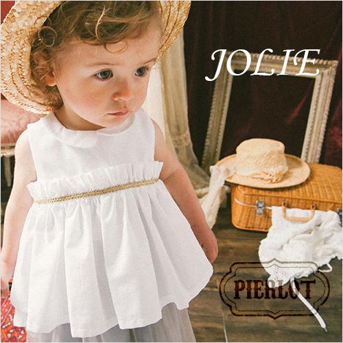 【日本製/2サイズ】PIERLOT ピエルロ:ブラウス jolie(ジョリー)ブラウス/ベビー服/子供服/出産祝い/誕生日祝い/赤ちゃん/女の子/プレゼント/ホワイト