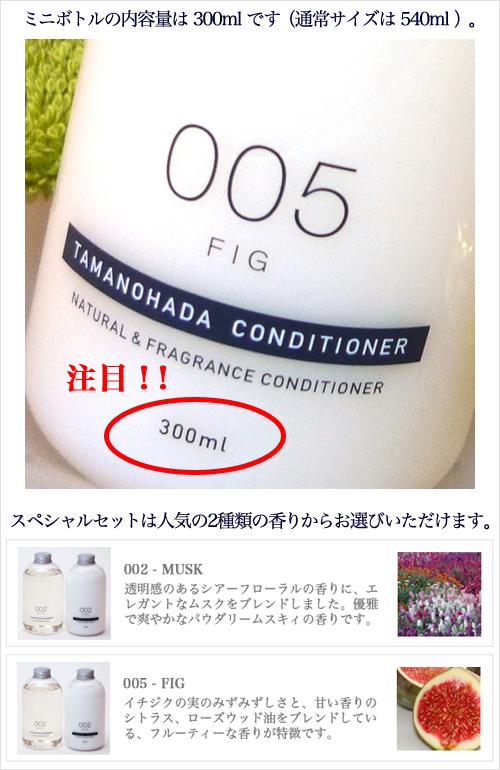 TAMANOHADA 洗髮水護髮素迷你瓶套