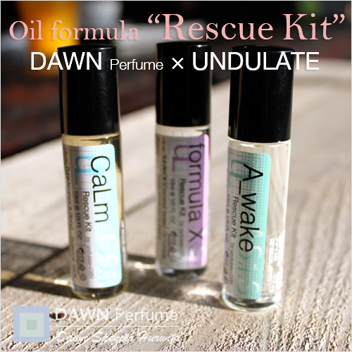 DAWN Perfume&UNDULATE:Oil formula Rescue Kit(油公式救援配套元件)10ml