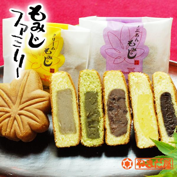 宮島 修学旅行のお土産に 5種類の味が楽しめます 広島土産 激安通販 送料無料 激安 お買い得 キ゛フト やまだ屋のもみじ饅頭 もみじファミリー8個入 ギフト