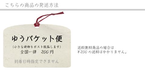 ! 丸剪刀大合成代谢 JAMA 丸刀平板刀 HC 100 日本作出医学检查