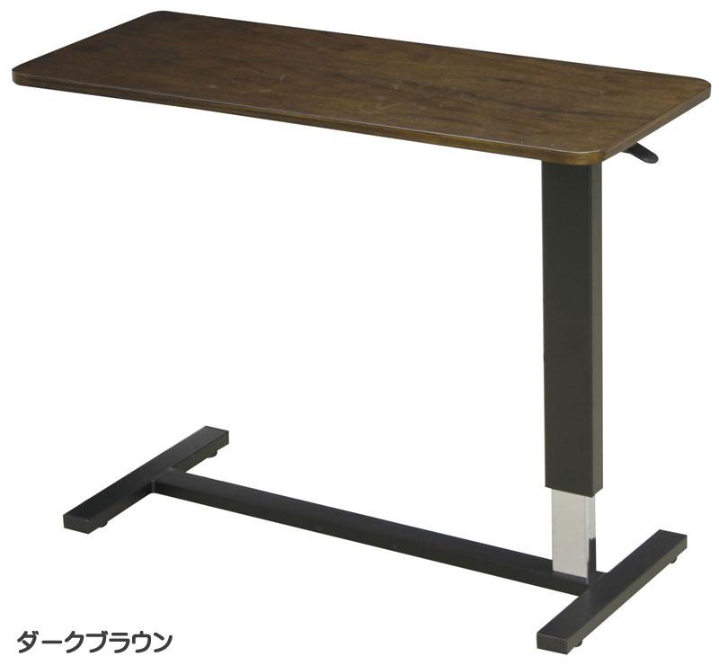 昇降テーブル 「LW-98」
