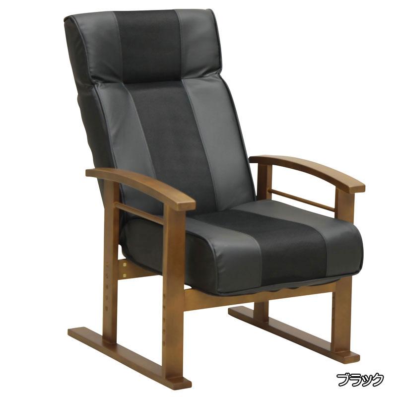 送料無料 高座椅子 FS-592