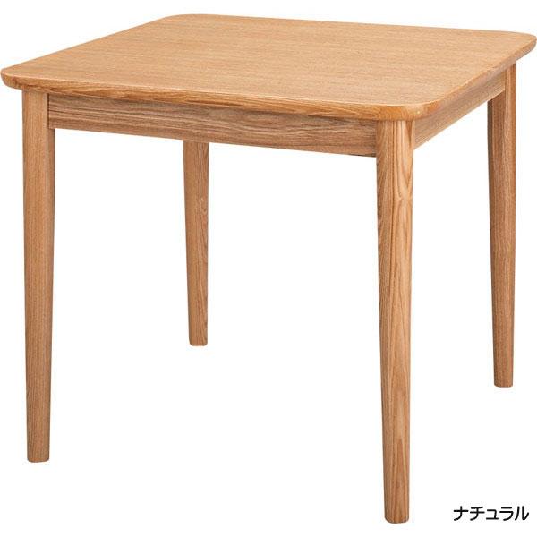 75ダイニングテーブル 「Mota/モタ」