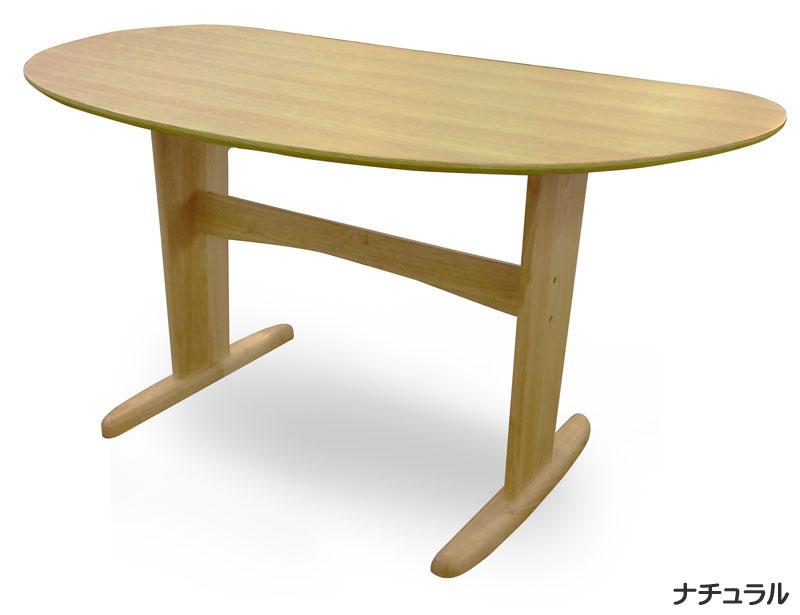 送料無料 135半円ダイニングテーブル 「Trunk/トランク」