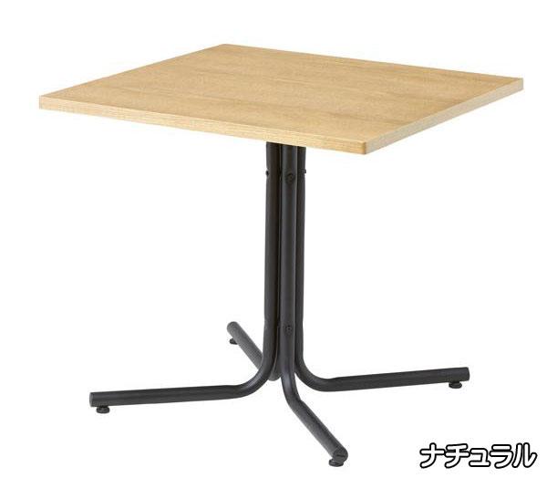 75カフェテーブル 「ダリオ」