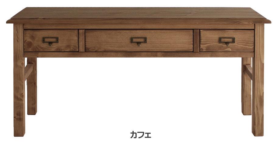 mamシリーズ センターテーブル 「Sage/セージ」