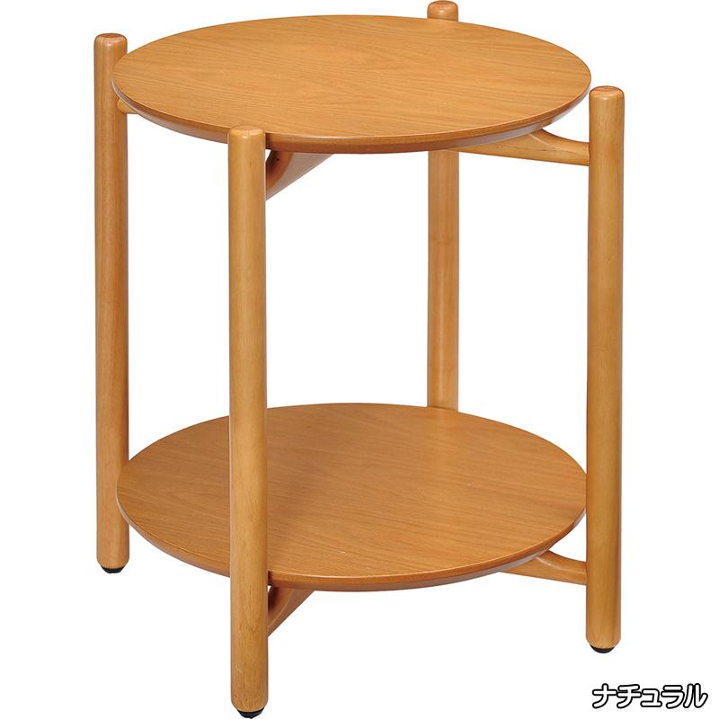 送料無料 40サイドテーブル 「プレーリー」