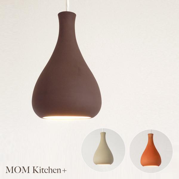 陶器製 ペンダントライト「Totte Light」LED 日本製