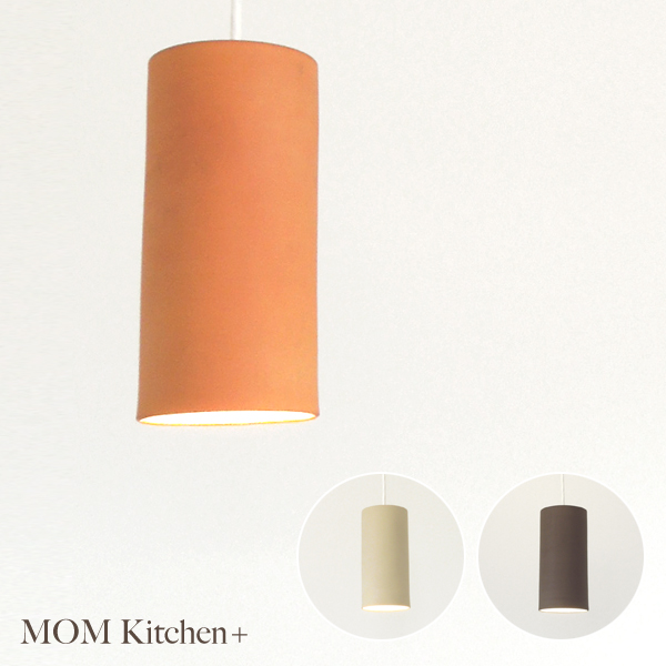 陶器製 ペンダントライト「Tsu-Tsu Light」LED 日本製