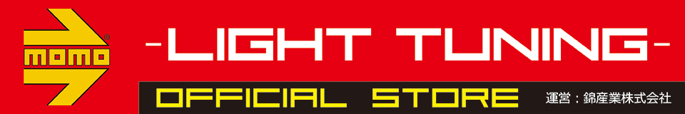 MOMO-LIGHT TUNING-OFFICIAL STORE:MOMO LIGHT TUNING AND UTILITY ACCESSORIESオフィシャルストアです