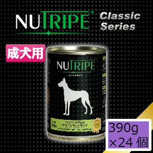 ニュートライプ クラシックシリーズ成犬用 ベニソンとラム&グリーンラムトライプ 390g×24個
