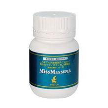 マイトマックス・スーパー 540粒 共立製薬 小型犬・猫用 胃腸