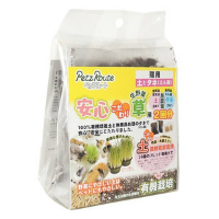 ペッツルートペッツルート 安心こだわり草用 土とタネ(えん麦) 有機栽培 2回分×10