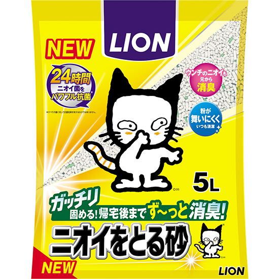 LIONニオイをとる砂 5L×5(他商品との同梱不可)
