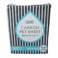 WhiteFoxセントマーク カーボンシーツ ワイド50枚×4