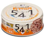 三洋食品株式会社たまの伝説 541(ゴー・ヨン・イチ)子猫用 70g×48缶