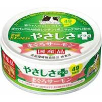 三洋食品株式会社たまの伝説 やさしさプラス まぐろサーモン 70g×48缶