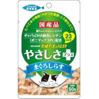 三洋食品株式会社たまの伝説 やさしさプラス パウチ まぐろしらす 50g×48個