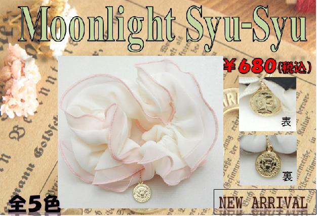全商品オープニング価格 送料無料 ムーンライト シュシュ 日本メーカー新品 大人気の淡カラー ALLハンドメイド ピンク Syu-Syu MoonLight コインのチャーム付き
