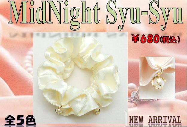豪華な 送料無料 MidNight SyuSyu 大人気の淡カラー ALLハンドメイド MidnightSyu-Syu ミッドナイト ホワイト 高級感あふれる商品です 70%OFFアウトレット シュシュ