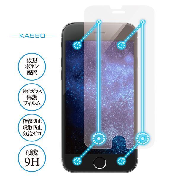 手が疲れないiPhone6Plus 並行輸入品 6SPlus用強化ガラスフィルム KASSOカソー ホームボタンの下左右をタッチすると画面上部を擬似タッチできる画期的な製品 即日発送 新技術 上品 動画有