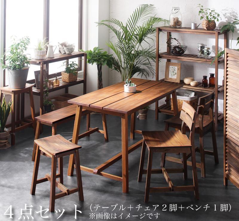 ガーデンテーブルセット ルームガーデンファニチャーシリーズ Pflanze プフランツェ ダイニング4点セット テーブルW120+チェア×2+ベンチ