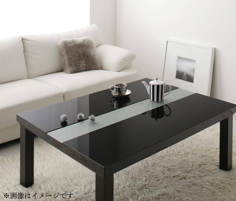 アーバンモダンデザイン こたつ VADIT CFK バディット シーエフケー こたつテーブル単品 鏡面仕上 こたつ 薄型ヒーター コタツ 暖卓 長方形(75×105cm)