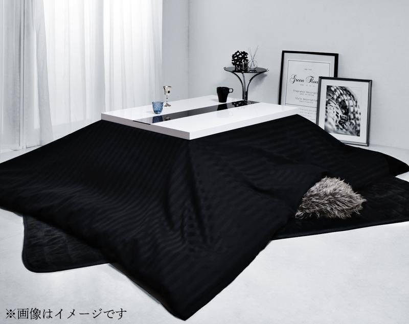 アーバンモダンデザインこたつ VADIT CFK バディット シーエフケー こたつ4点セット(テーブル+掛・敷布団+布団カバー) 鏡面仕上 正方形(75×75cm)