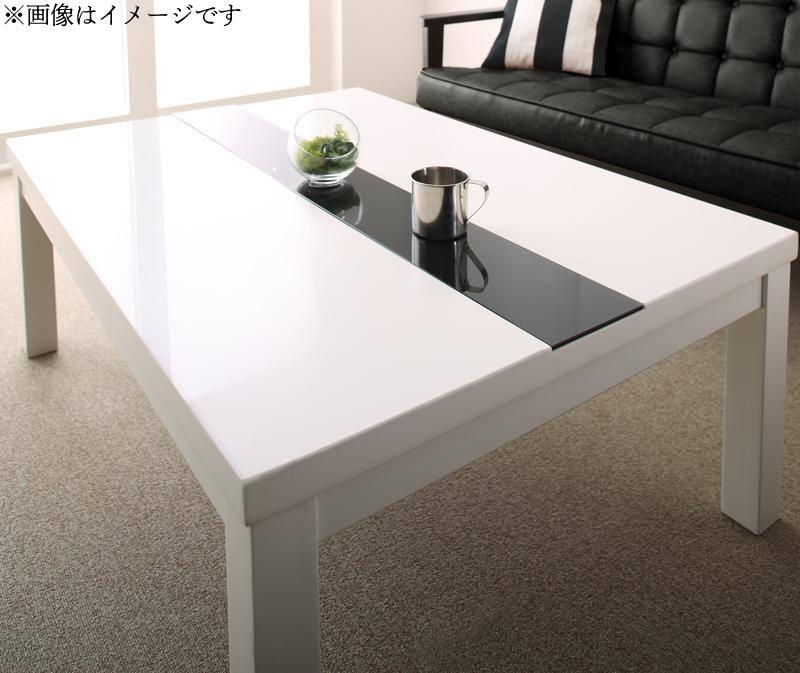 アーバンモダンデザイン こたつ VADIT CFK バディット シーエフケー こたつテーブル単品 鏡面仕上 こたつ 薄型ヒーター コタツ 暖卓 正方形(75×75cm)