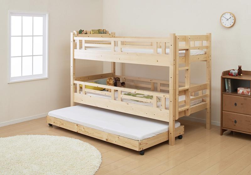 【キャッシュレス5%還元】タイプが選べる頑丈ロータイプ収納式3段ベッド fericica フェリチカ ベッドフレームのみ 三段セット シングル