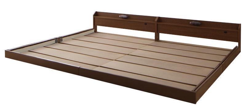 【キャッシュレス5%還元】棚・照明・コンセント付ロング丈連結ベッド JointLong ジョイント・ロング ベッドフレームのみ クイーン(SS×2) ロング丈