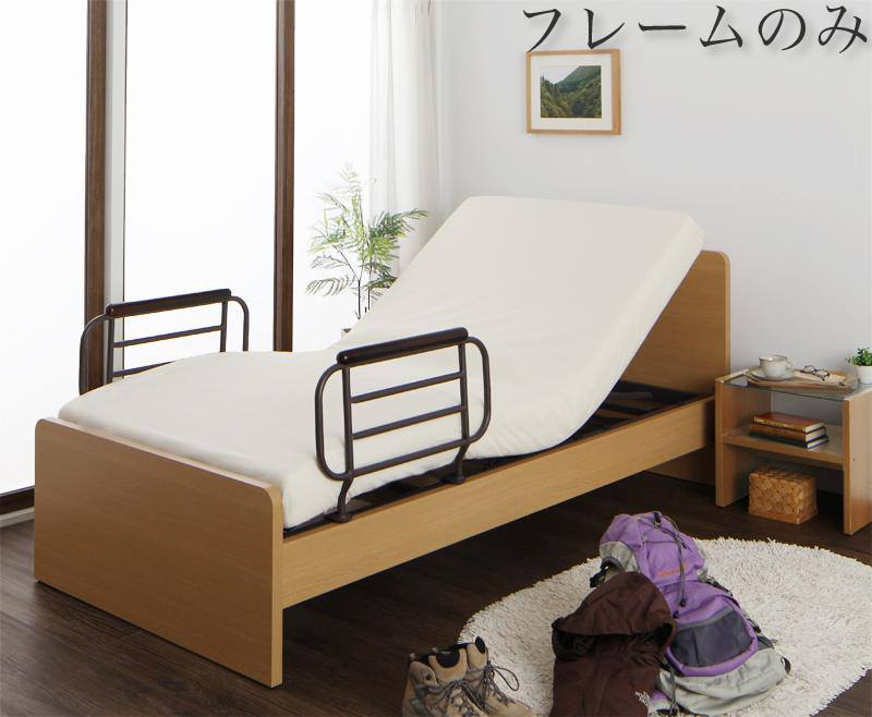 組立設置 シンプル電動ベッド ラクティータ 【フレームのみ】1モーター【非課税】