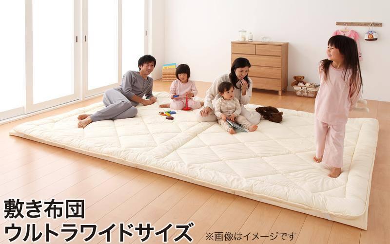 家族みんなでゆったり広々!洗えるファミリー敷布団 敷布団:ウルトラワイド