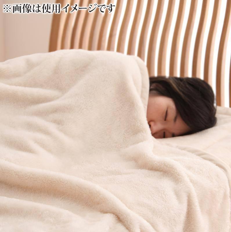 日本正規代理店品 新マイクロファイバー毛布 男女兼用 敷パッド Crim クリム 毛布 ダブル