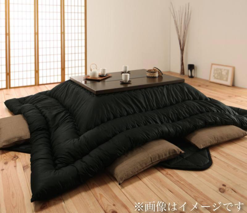 「黒」日本製こたつベーシックタイプ掛布団&ウレタン入りこたつ敷布団2点セット4尺長方形サイズ