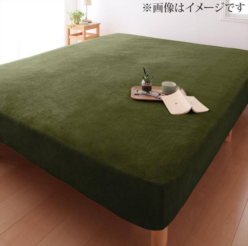 【キャッシュレス5%還元】寝心地・カラー・タイプが選べる 大きいサイズのパッド・シーツ シリーズ ベッド用ボックスシーツ マイクロファイバー キング