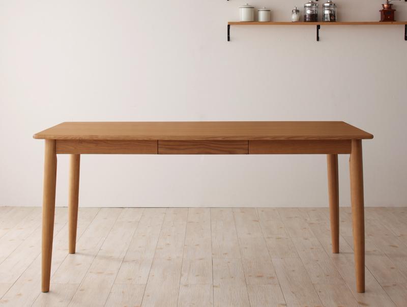 【キャッシュレス5%還元】天然木タモ無垢材ダイニング Ma maison マ・メゾン ダイニングテーブル W150