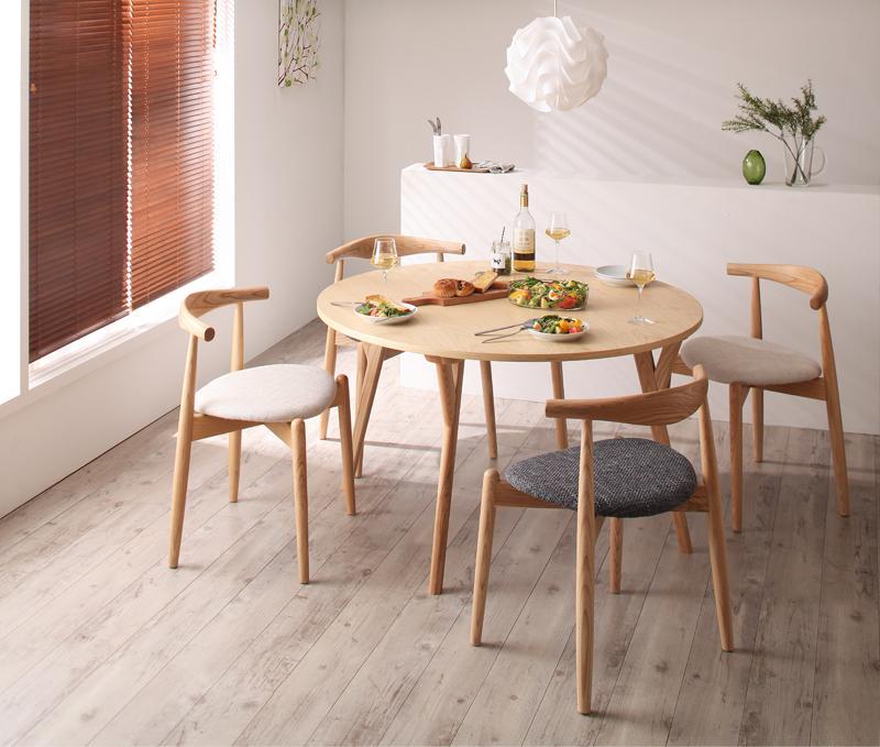 【キャッシュレス5%還元】デザイナーズ北欧ラウンドテーブルダイニング Rour ラウール 5点セット(テーブル+チェア4脚) ミックス 直径120