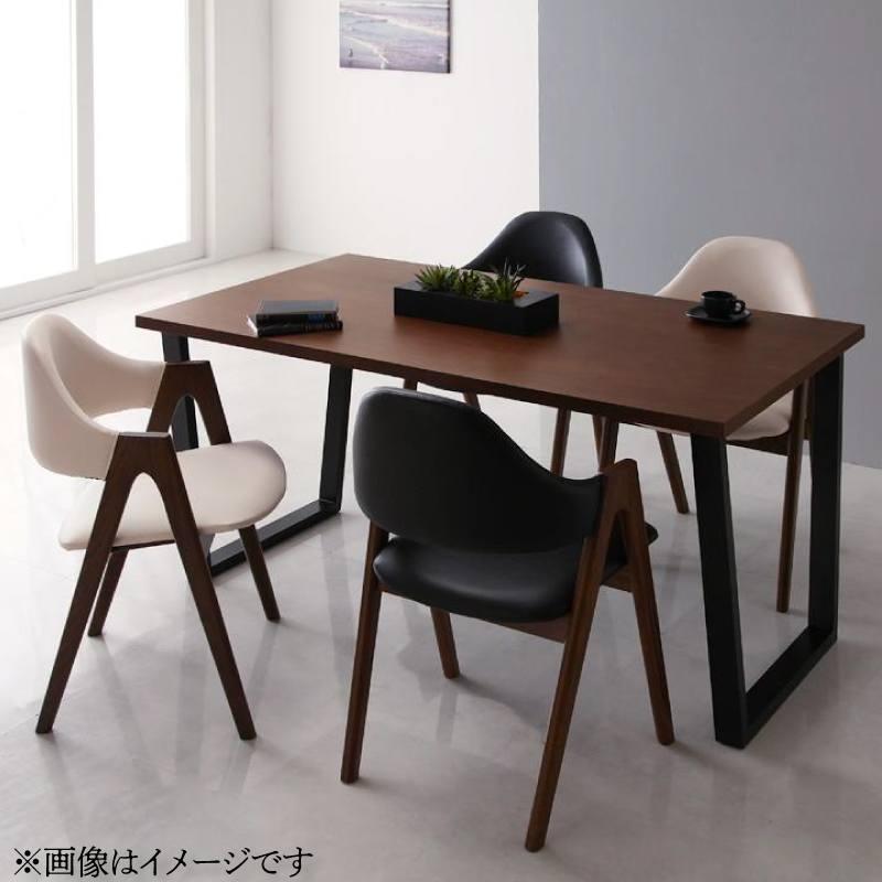 天然木ウォールナットモダンデザインダイニング 【Wyrd】ヴィールド/5点セット(テーブルW150+チェア×4)