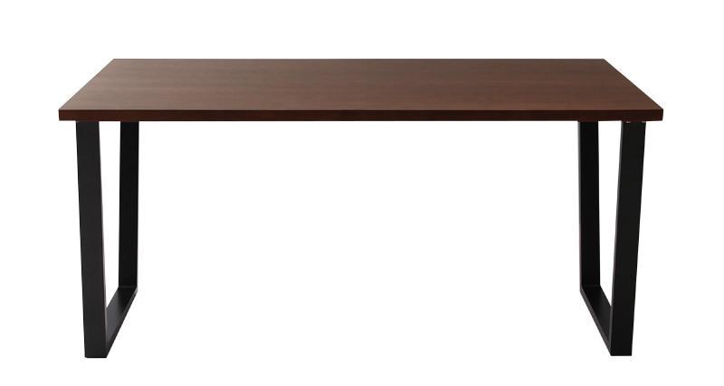 【キャッシュレス5%還元】天然木ウォールナットモダンデザインダイニング Wyrd ヴィールド ダイニングテーブル W150