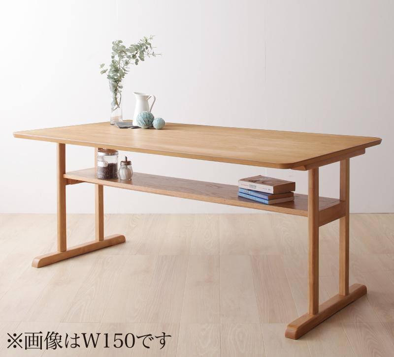 【キャッシュレス5%還元】北欧デザインリビングダイニングセット LAVIN ラバン ダイニングテーブル W120