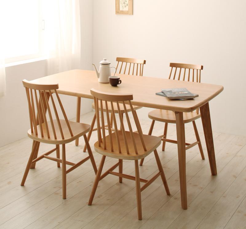 【キャッシュレス5%還元】天然木ウィンザーチェアダイニング Cocon ココン 5点セット(テーブル+チェア4脚) W150