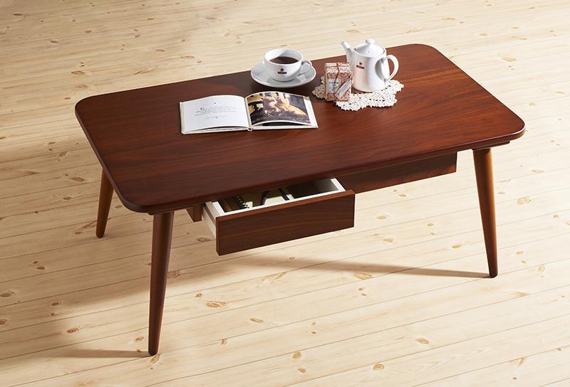【キャッシュレス5%還元】ウォールナット北欧デザインローテーブルシリーズ remot. レモット 引出し付タイプ W90