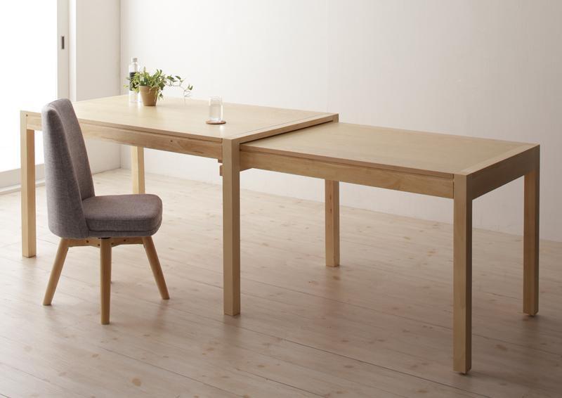 【キャッシュレス5%還元】スライド伸縮テーブルダイニング S-free エスフリー テーブル W135-235
