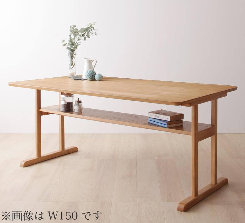 【キャッシュレス5%還元】モダンデザイン ソファダイニングセット HARPER ハーパー ダイニングテーブル W120