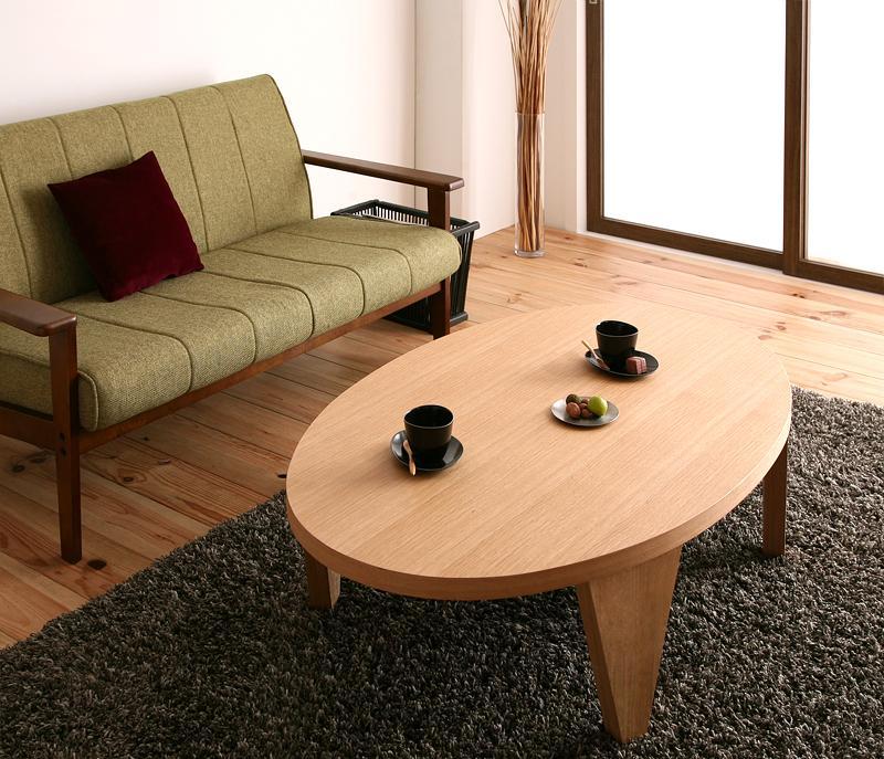 【キャッシュレス5%還元】天然木和モダンデザイン 円形折りたたみテーブル MADOKA まどか だ円形タイプ 楕円形(W120)