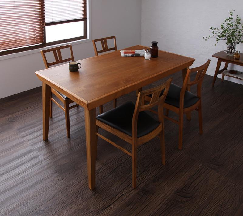 【キャッシュレス5%還元】天然木北欧ヴィンテージスタイルダイニング LEWIS ルイス 5点セット(テーブル+チェア4脚) W135