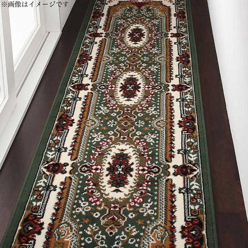 ベルギー製ウィルトン織りクラシックデザイン廊下敷き【Cartello】カルテロ 80×700cm