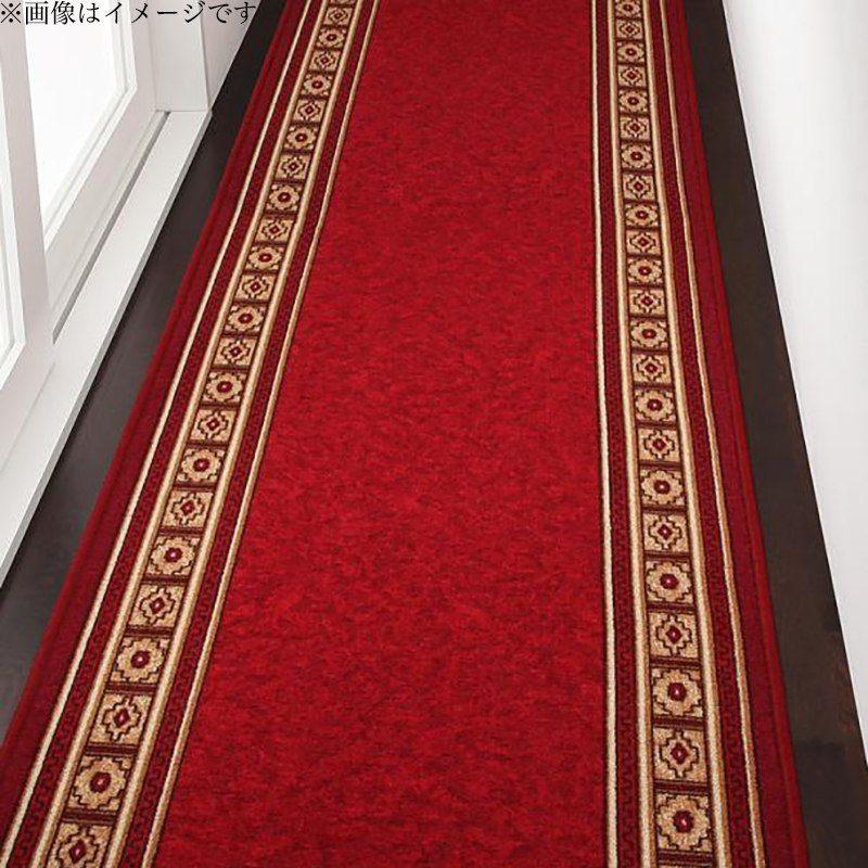 クラシックデザイン廊下敷き Beatrix【ベアトリクス】 67×420cm